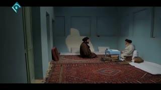 سکانسی زیبا از وداع امام با فرزندش مصطفی خمینی