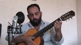 اجرای زیبای آهنگ خالی از عاطفه و خشم توسط مصطفی بورچی