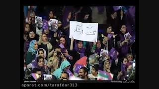 سخنرانی فراموش شده حسن روحانی در مورد حجاب!!!