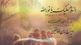 ناله های امام صادق(ع) در فراق امام زمان(عج) - استاد مسعود عالی