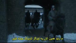 دانلود قسمت 2 از فصل 7 گیم اف ترونز با زیرنویس فارسی چسبیده - قسمت 2 از فصل 7 game of thronse