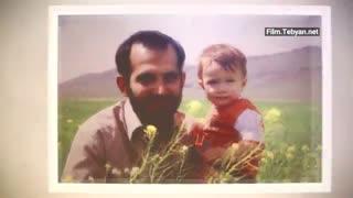 لالایی همسران شهدای مدافع حرم