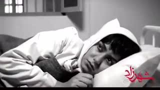 موزیک ویدیو محسن چاوشی فصل دوم شهرزاد هوام دوباره پسه