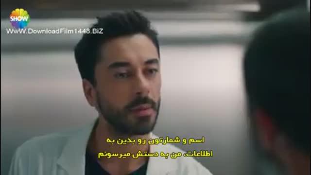 لفت با قسمت 4 سریال ضربان قلب – Kalp Atisi با زیرنویس چسبیده ...