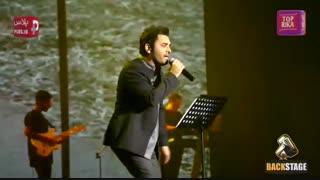 شوک بزرگ آقای خواننده در پشت صحنه کنسرتش به یک طرفدار/میثم ابراهیمی: شاید با یاس فیت بدهیم
