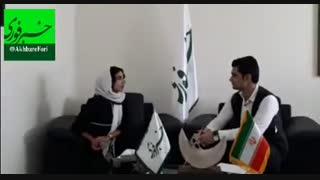مصاحبه اختصاصی خبرفوری با خانم الهه حصاری