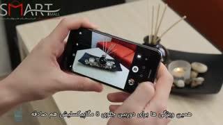 بررسی گوشی Huawei P10 Lite با زیرنویس فارسی اسمارت