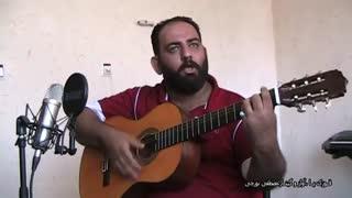 اجرای زیبای آهنگ غوزک پا، گیتار و آواز: مصطفی بورچی