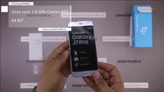 جعبه گشایی  اختصاصی گوشی Samsung Galaxy J7 Pro در اسمارت مال