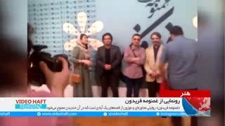 به یاد مرتضی احمدی و ژاله علو