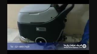 اسکرابر صنعتی- ارتقا کیفیت نظافت