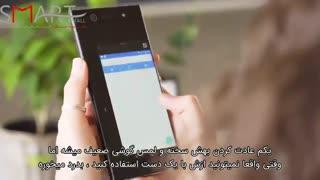 بررسی گوشی Xperia XA1 Ultra با زیرنویس فارسی اسمارت مال