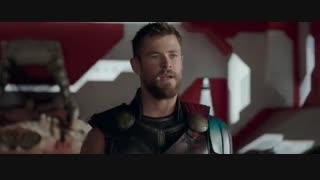 تریلر رسمی فیلم ثور با حضور هالک Thor: Ragnarok