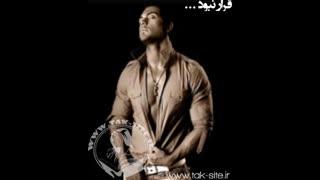 هما پور اصفهانی | دانلود رمان و بیوگرافی