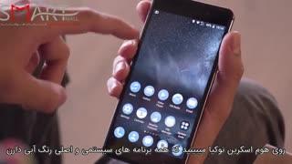 بررسی گوشی Nokia 6 با زیرنویس فارسی  اختصاصی اسمارت مال