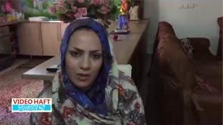 مورد عجیب آقای افغانی و خانم ایرانی