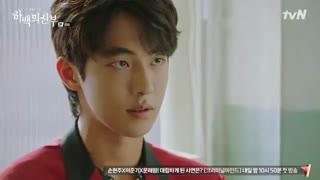 قسمت 08 سریال کره ای عروس خدای آب Bride of the Water God 2017