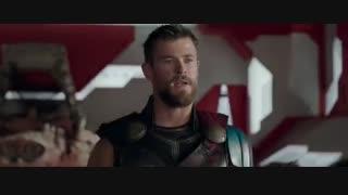 تریلر رسمی فیلم Thor : Ragnarok