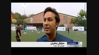 سیاوش جعفریان در گزارش خبری شبکه تهران