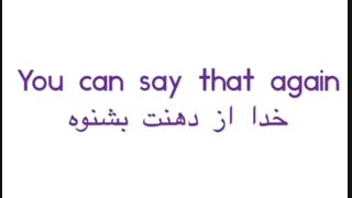 اصطلاح : You can say that again به معنی خدا از دهنت بشنوه