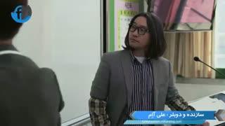 صحبتهای مفید N عضو گروه Vixx به فارسی . . .
