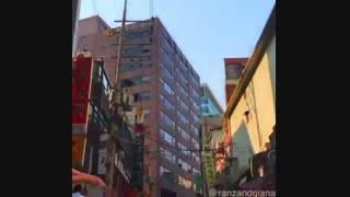 کره---دانیس