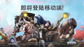 امکان عرضهی جهانی  Assassin's Creed: Bloodsail