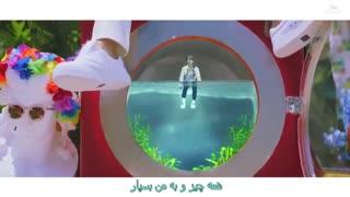 موزیک ویدیو KO KO BOP از اکسـو ❤+زیرنویس فارسی چسبیده