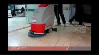 اسکرابر صنعتی / زمین شور  /  دستگاه کف شور