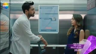 خلاصه قسمت 6 سریال زیبای ضربان قلب با زیرنویس فارسی