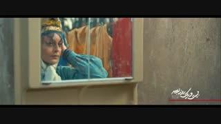 تیزر فیلم سینمایی بیست و یک روز بعد به کارگردانی محمدرضا خردمندان