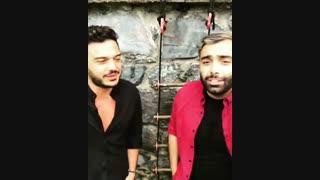 آهنگ جدید و بسیار زیبای مسعود صادقلو و ایلیاس یالچینتاش
