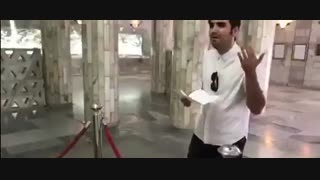آواز اعتراضی حافظ ناظری بر مزار فردوسی بعد از لغو کنسرت او و شهرام ناظری در قوچان...