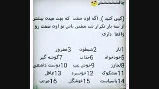 تولوخدا بگییییید :(