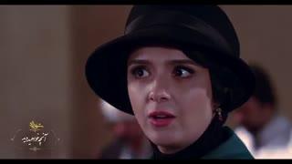 قسمت هفتم از فصل دوم شهرزاد Video_del_love