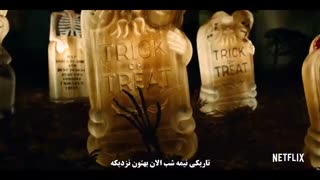 تریلر فصل دوم سریال Stranger things  همراه با زیرنویس فارسی