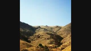 مناظرتابستانی - روستای اسدی غیاثوند
