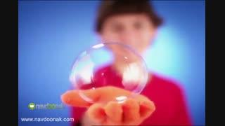 حباب ساز جادویی Juggle Bubble