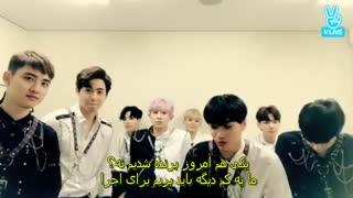 v live اکسو برای برنده شدن در Music Bank 20170728 {کامل} با زیرنویس فارسی چسبیده