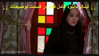 دانلود قسمت ششم سریال شهرزاد 2 | فصل 2 دوم | کیفیت HD