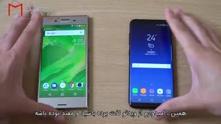 مقایسه عملکرد باتری S8 و XZ Premium با زیرنویس فارسی اسمارت مال