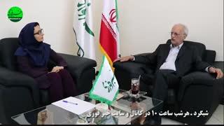 عبدالرضا هاشم زایی در مصاحبه با خبرفوری - وظیفه آقای روحانی