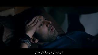 Aashiqui 2 - Tum Hi Ho با زیرنویس فارسی