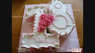 امروز تولد مهجبینه ♥♥ تولدت مبارک ماه پیشونی من♥♥