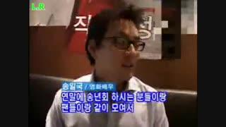 وقتی سونگ ایل گوک سرزده به یه رستوران میره و برای هواداراش شخصا غذا درست میکنه*_*