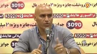 کنفرانس خبری منصوریان بعد از بازی استقلال و استقلال خوزستان - هفته دوم لیگ برتر ایران