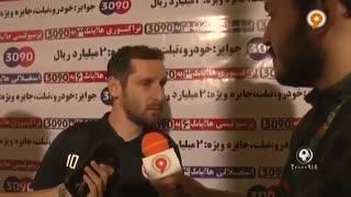 حواشی بازی پدیده و سپاهان - هفته دوم لیگ برتر ایران