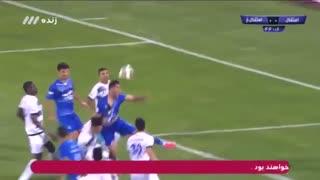 خلاصه بازی استقلال - استقلال خوزستان / هفته دوم