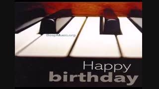 دانلود آهنگ بی کلام برای جشن تولد