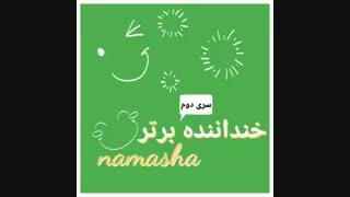 سلام مجدد^__^لطفا به این آدرس برین ورای بدین:)
